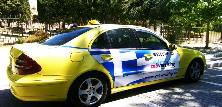 greece-cabvertising-2017-022-copie